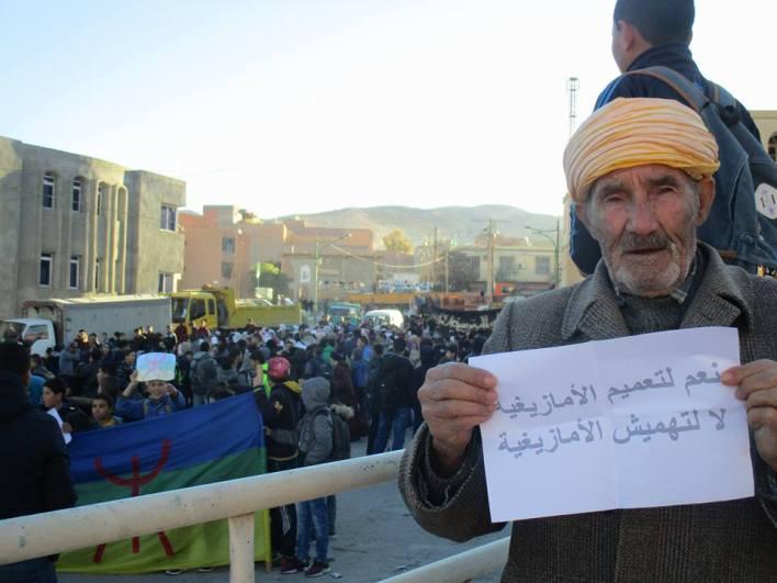 Manifestation de Tkukth