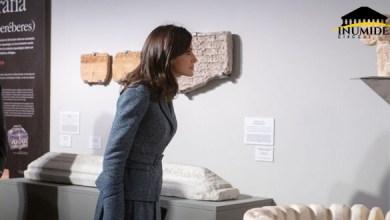 Photo de Exposition au musée de l´Alhambra : Les Zirides de Grenade et l'univers berbère