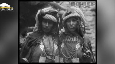 Photo de Continuité de l'ethnonymie, continuité du peuplement au Maghreb de l'Antiquité à nos jours