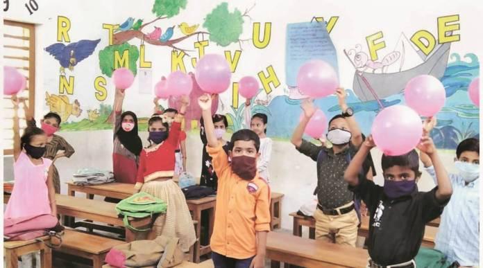 Lakshadweep schools
