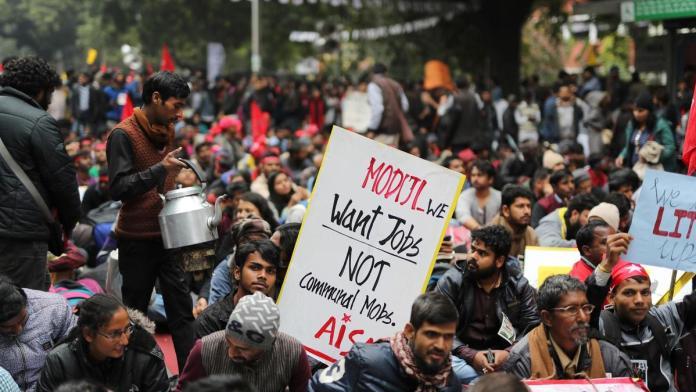 India Unemployment Protest