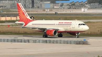 air india express photo 1200