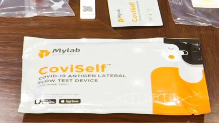 icmr approves indias first self testing kit for covid 19 1
