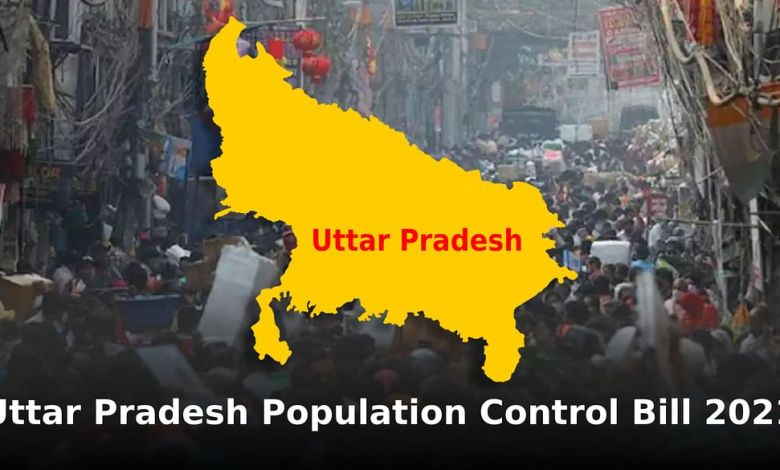 barandbench 2021 07 5b871e5d 2b91 4c61 ad3c d669fd555f2f uttar pradesh population bil