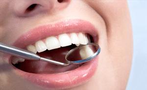 Dental Exam Inverloch - Preventive Exam and Clean