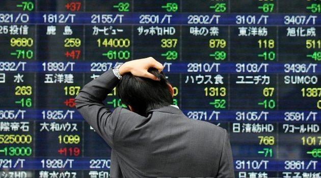 Japanese Economy Weaker Than Expected