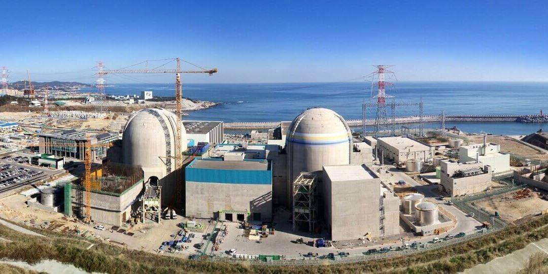 Geumhwa Stock: A Bet on Korea's Overlooked Utilities Sector