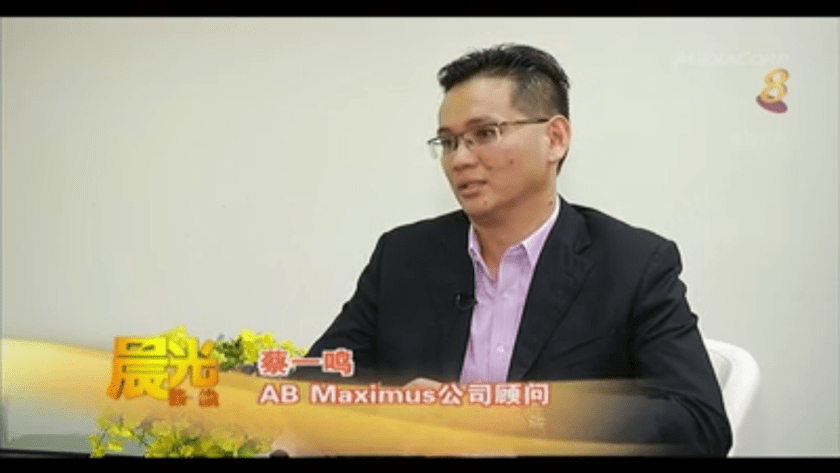 Interview by Channel 8 Morning News Express