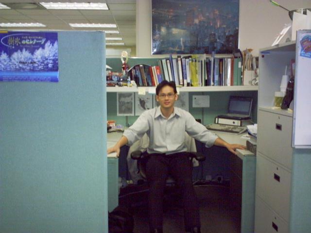 My First Job in Economic Development Board