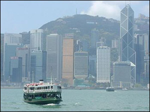Hong Kong Star Ferry Island Skyline