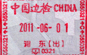 China exit visa - EB-5 Visa