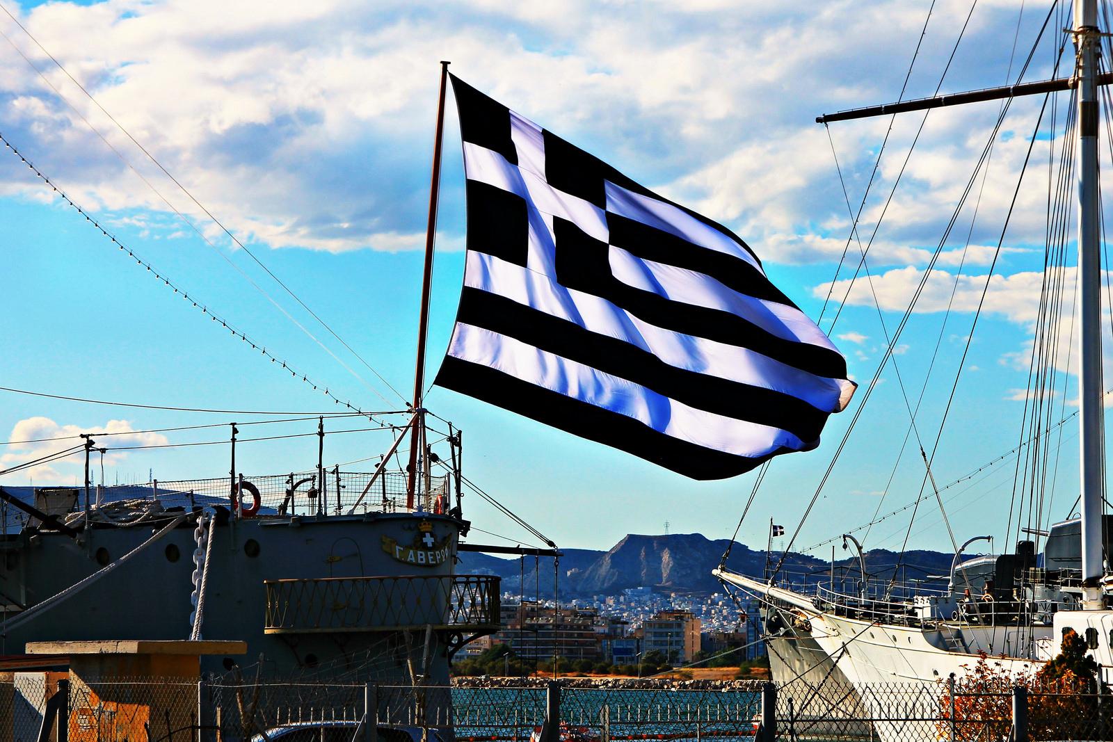 Greek tax evasion