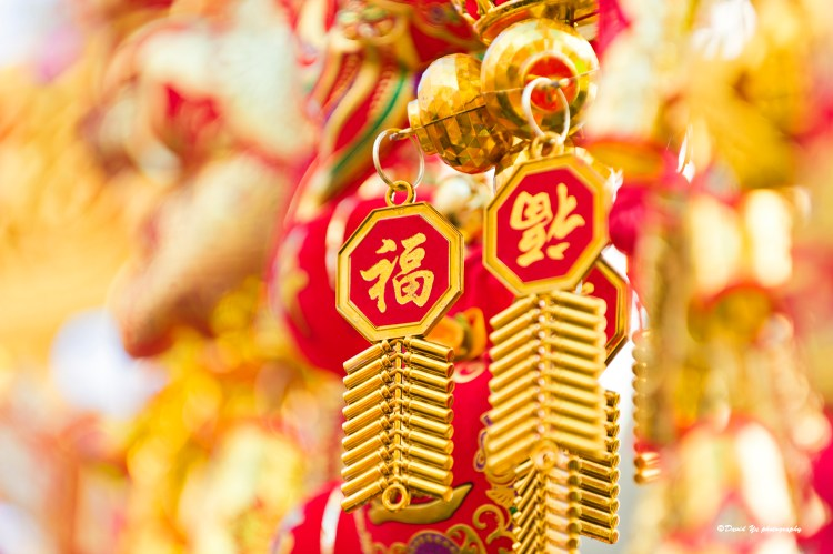 UnionPay mobile payment Lunar New Year Celebration