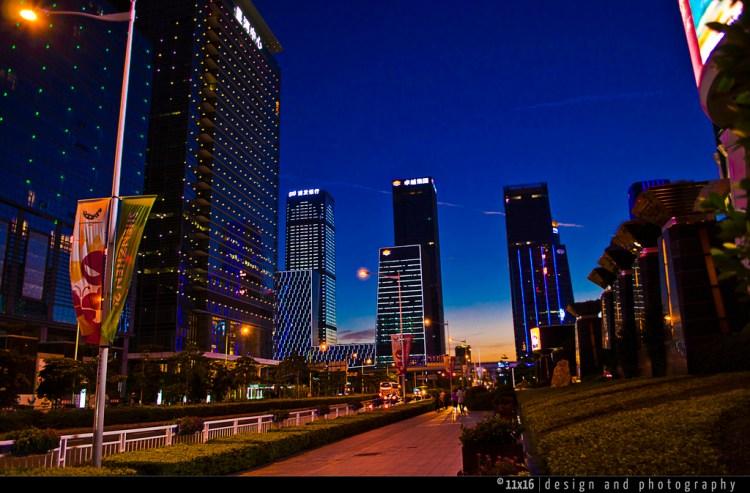 Shenzhen City Center - Global Fintech Investment Summit