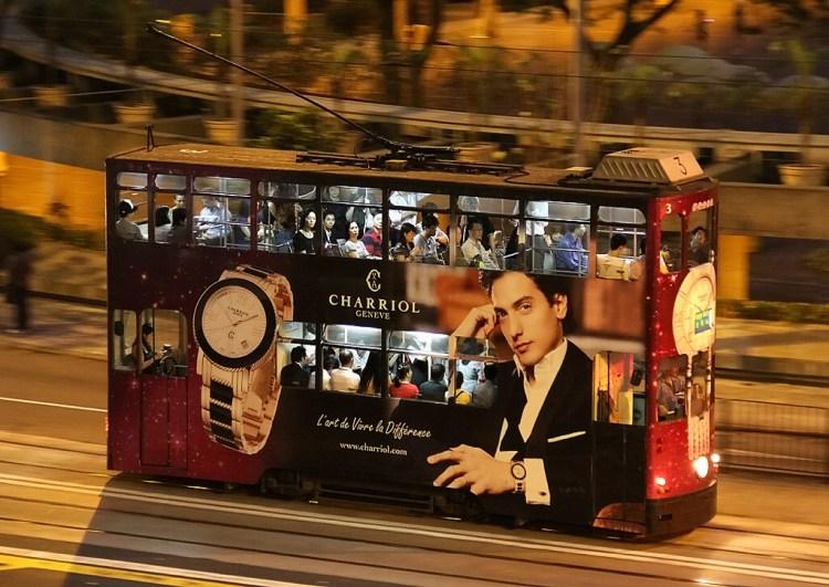 Li Ka-shing to Hong Kong Tramways, Ltd | 3 / CHARRIOL | Hong Kong | China