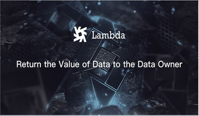 Lambda Chain consensus network Blockchain Data Storage