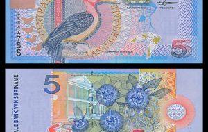 2000 Suriname: Centrale Bank Van Suriname, Vijf Gulden