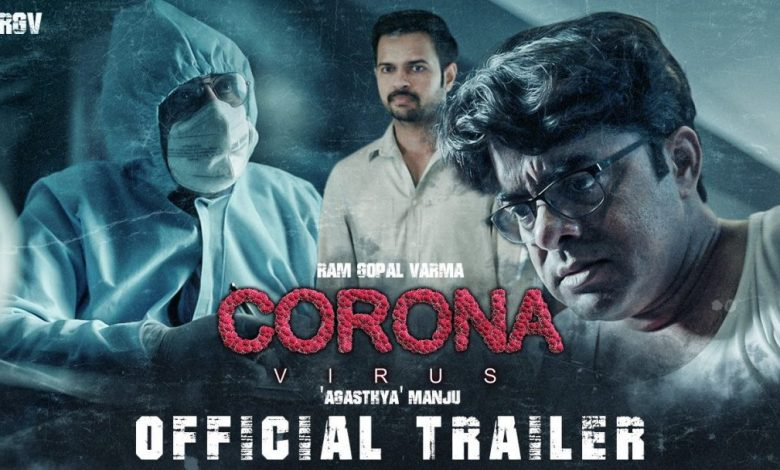 Ram Gopal Varma film 'Coronavirus' Trailer Review