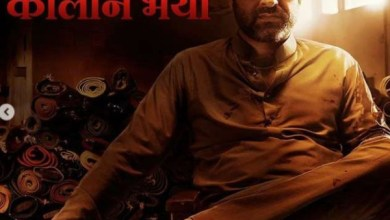 Pankaj Tripathi Watching His Own Mirzapur Web Series in this Lockdown