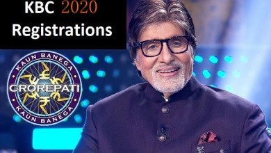 Photo of Kaun Banega Crorepati Season 12 Start Date and Amitabh Bachchan will ask Questions from his Home
