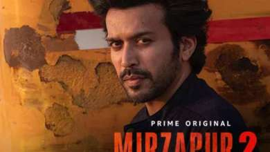 Mirzapur Season 2 Plot
