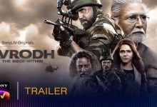 Photo of SonyLIV Avrodh – The Siege Within Release Date, Cast, Trailer Review, Plot