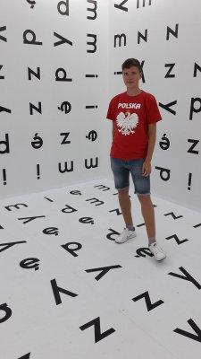 Museo di arte contemporanea Mocak (Cracovia, Polonia)