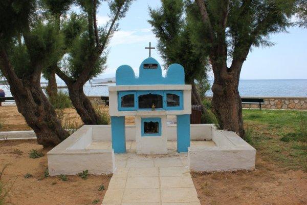 Altare sacro Nea Hora Chania