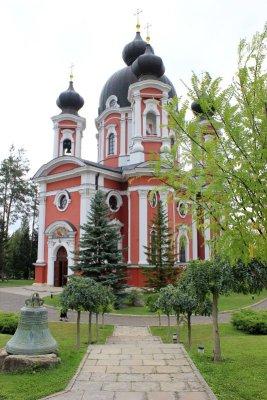 Chiesa della Natività Monastero di Curchi Moldova