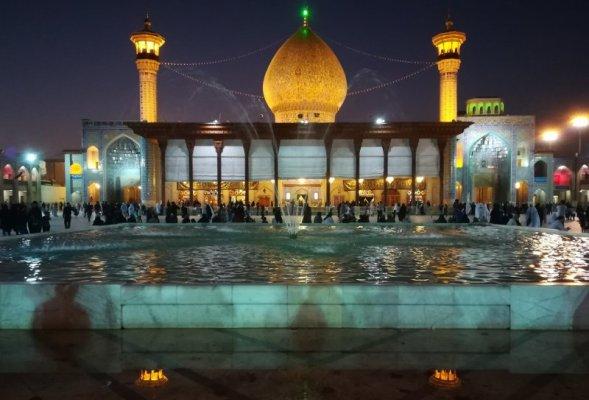 Aramgah-e Shah-e Cheragh Shiraz Iran