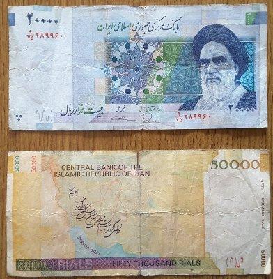 Banconote Rial Iran