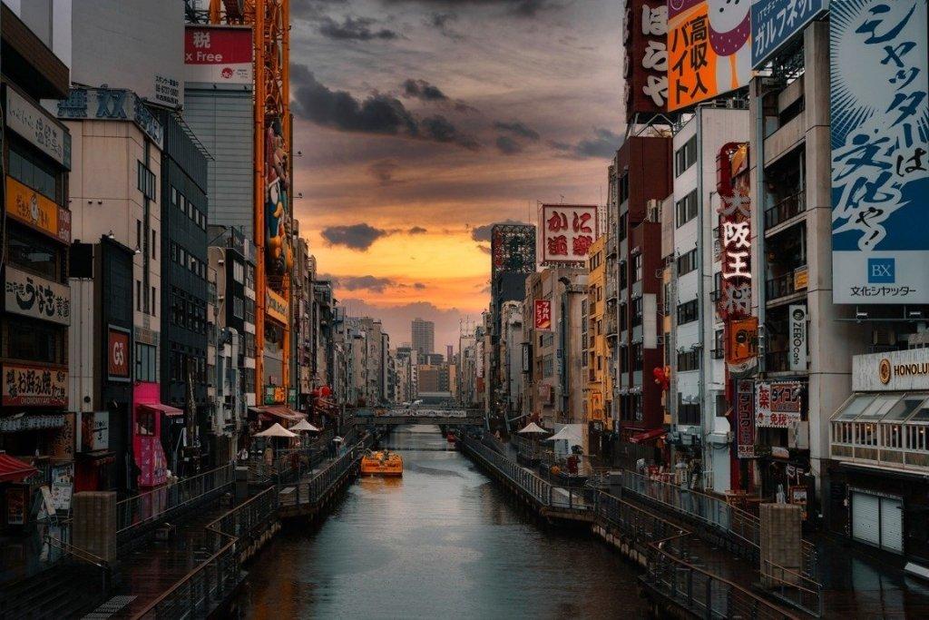 Itinerario Giappone 10 giorni