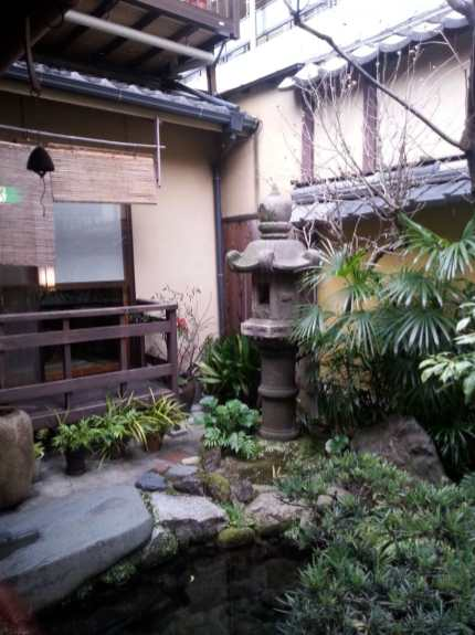 Just Checked Out: Kikokuso in Kyoto