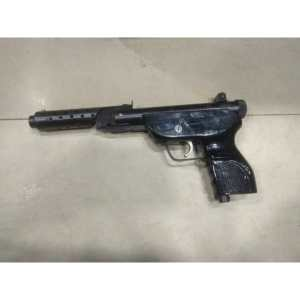 SISCO metal Air Pistol (.177 CAL)