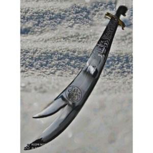 Zulfiqar ( Islamic) Sword (Allover size 35 inch)