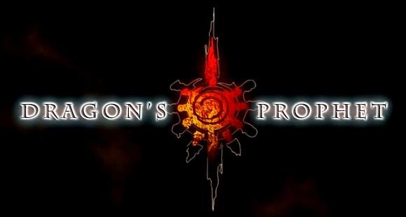 DragonProphet-logo11