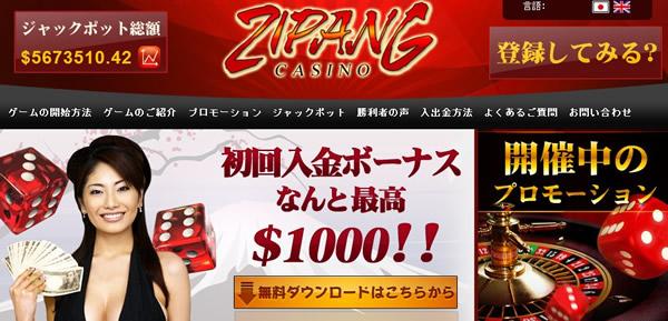 オンラインカジノはお金を入れなくてもゲームを始められる