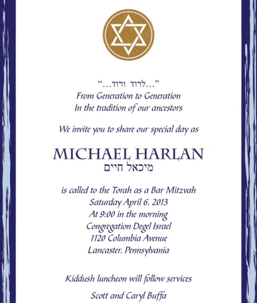 Blue Bar Mitzvah Invitation Suite | bar mitzvah, star of david,
