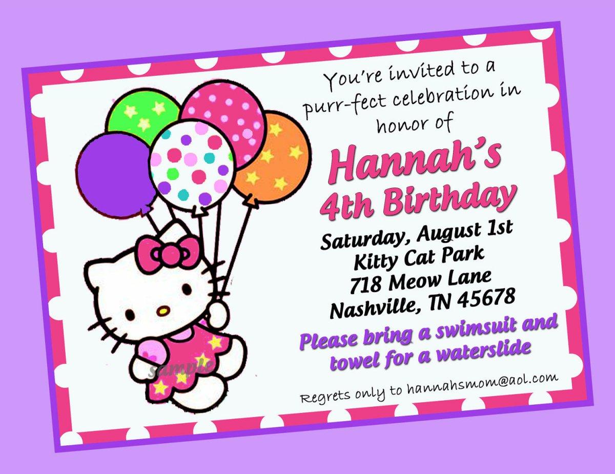 free party invitation maker