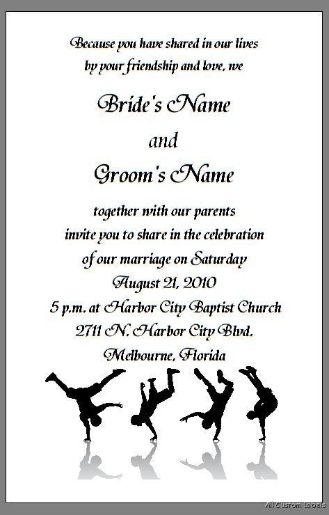 Dance Only Invitation Wording
