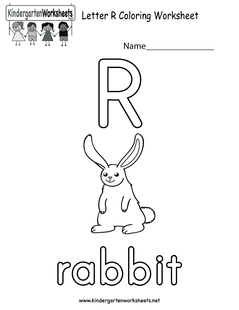 R Words For Kindergarten