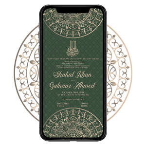Invites Cafe Muslim Wedding Invitation 003