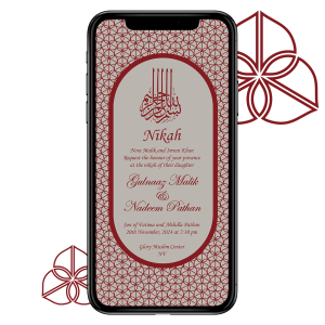 Invites Cafe Muslim Wedding Invitation 005