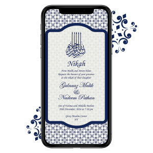 Invites Cafe Muslim Wedding Invitation 008