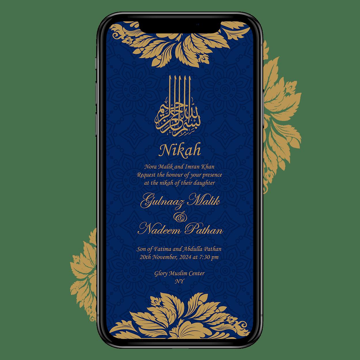 Invites Cafe Muslim Wedding Invitation 010