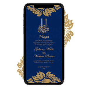 Invites Cafe Muslim Wedding Invitation 010
