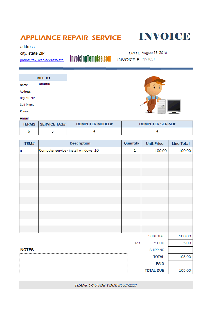 computer repair form template