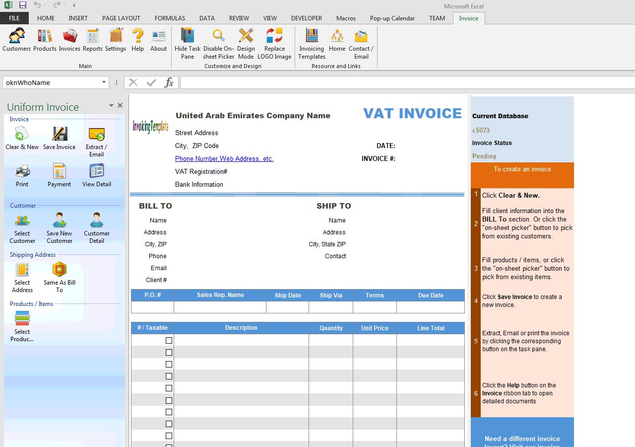 arabic invoice template