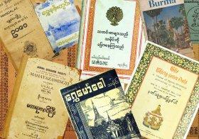 burmesebooks2_web