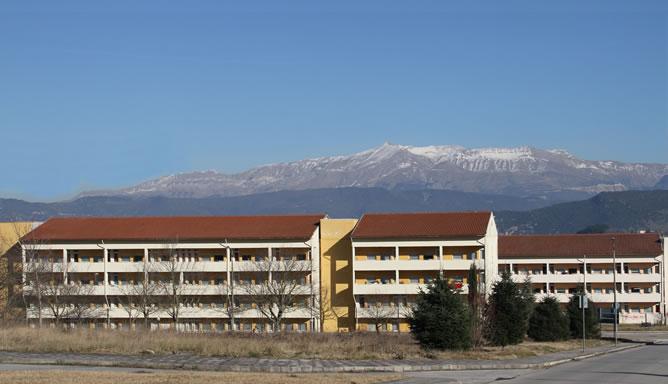 το Πανεπιστήμιο της πόλης